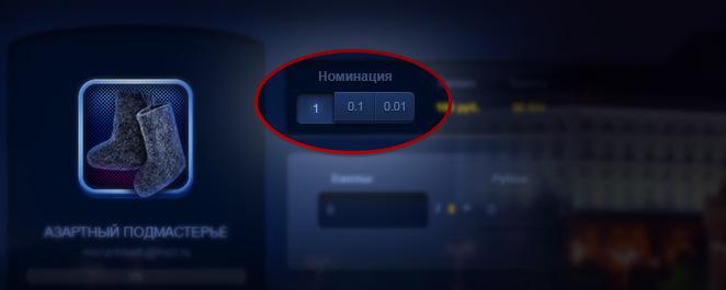 одидание проверки вулкан россии